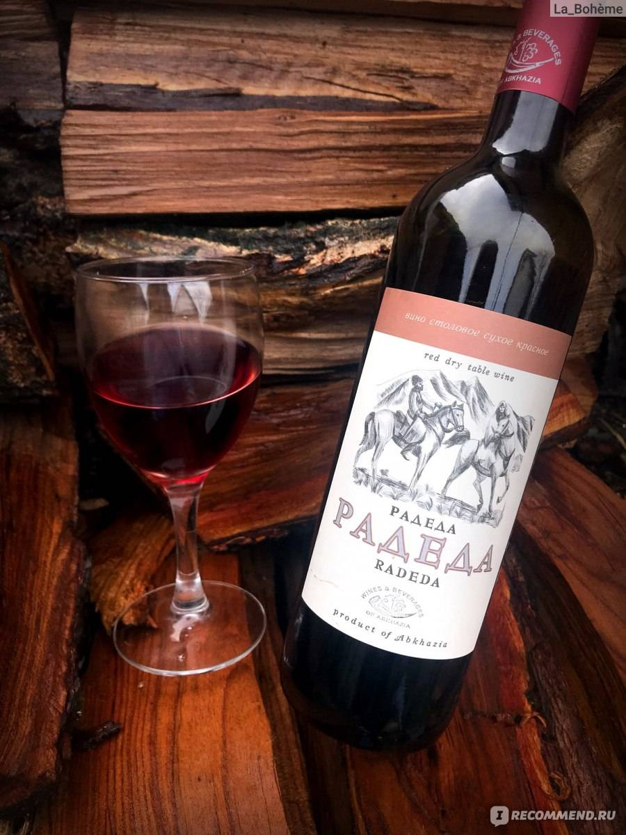 Вино Радеда - сухое красное Абхазское вино