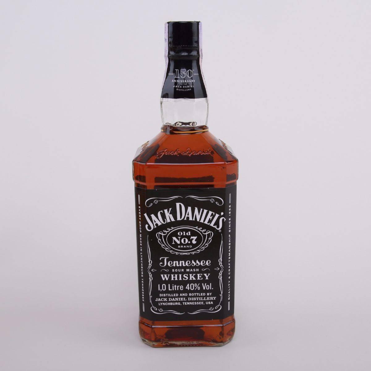 Джек дэниэлс (jack daniel's): особенности вкуса, обзор линейки бренда, советы по дегустации   inshaker   яндекс дзен