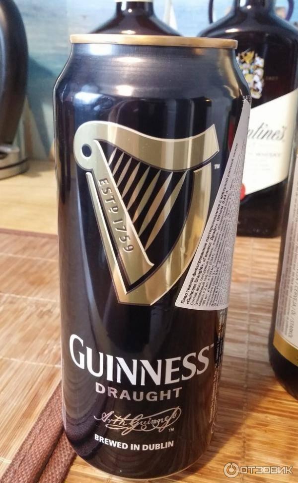 Азотное пиво описание, марки, что это такое