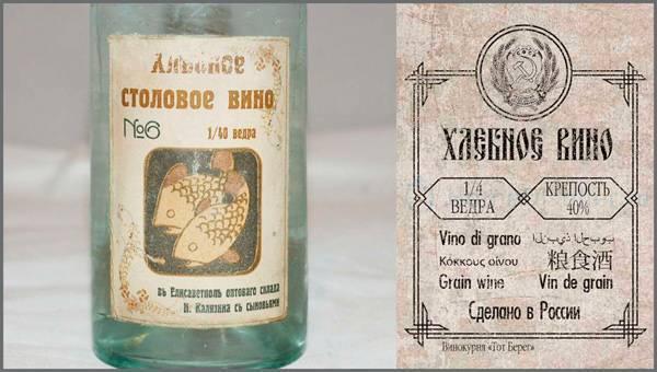 Хлебное вино: виды, приготовление в домашних условиях, что такое полугар