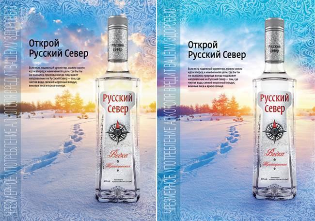 Чем отличается водка за 230 рублей от водки за 1250, если в составе только спирт да вода