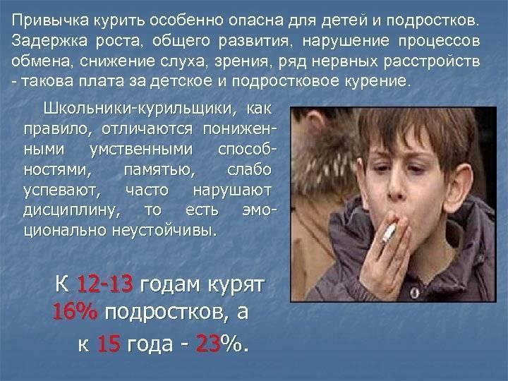 Польза отказа от курения или как нормализуется состояние организма у мужчин и женщин
