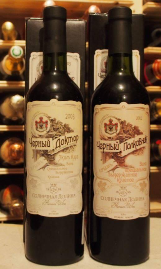 Виноград «черный доктор» (эким кара): характеристики, уход, заболевания