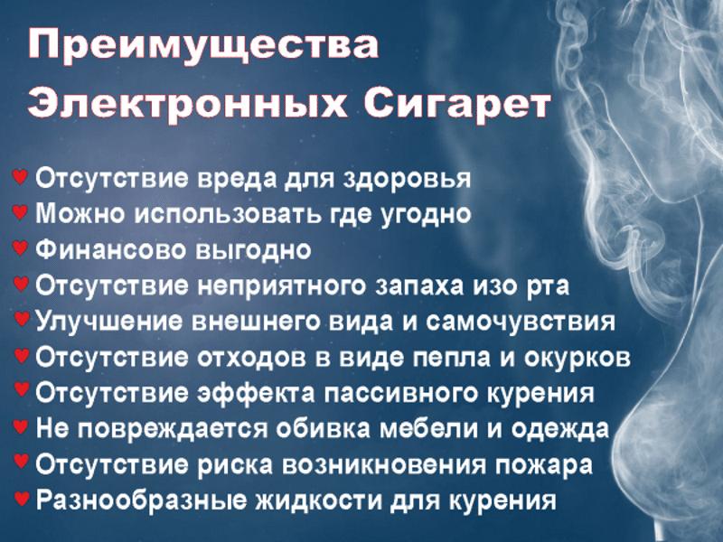 Причины и лечение сильного сухого кашля от сигарет