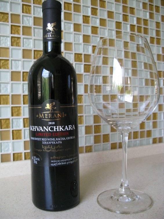 Вино хванчкара и его особенности