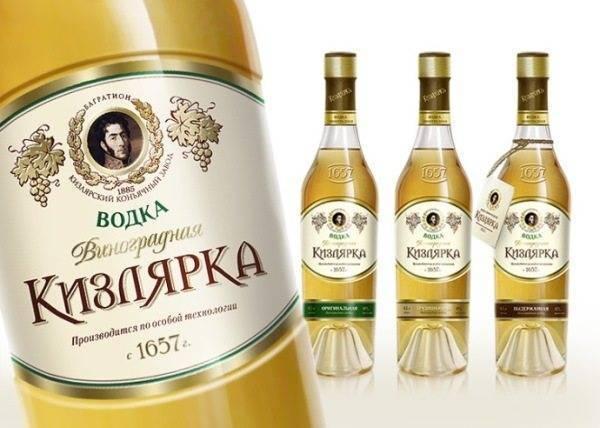 Виноградная водка: как называется алкоголь из винограда, лучшие марки, как сделать в домашних условиях