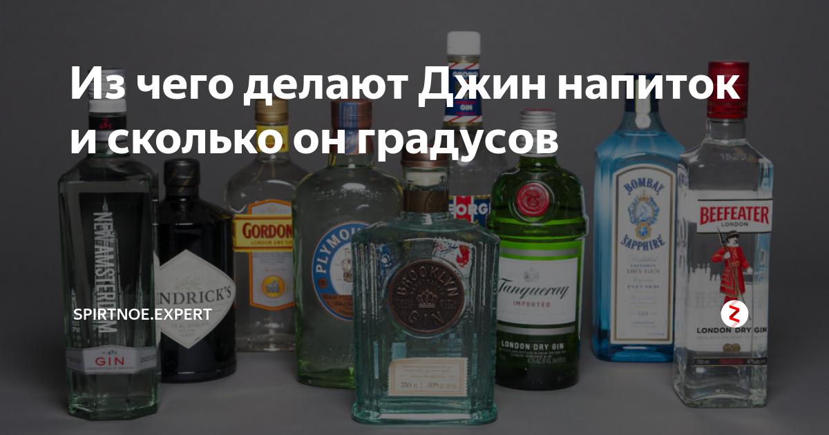 Джин: как правильно пить и чем закусывать