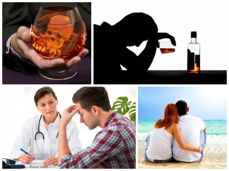 Сколько длится тахикардия после алкоголя