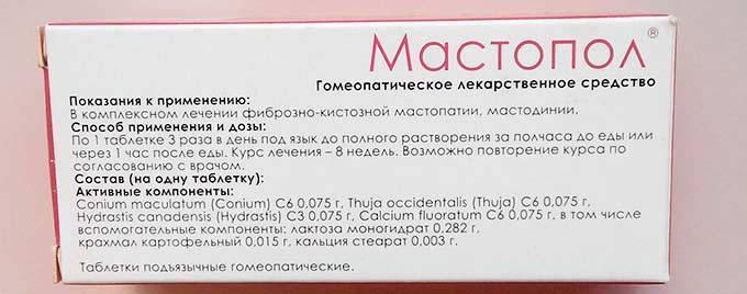 Совместимость Мастодинона и алкоголя: какие последствия?