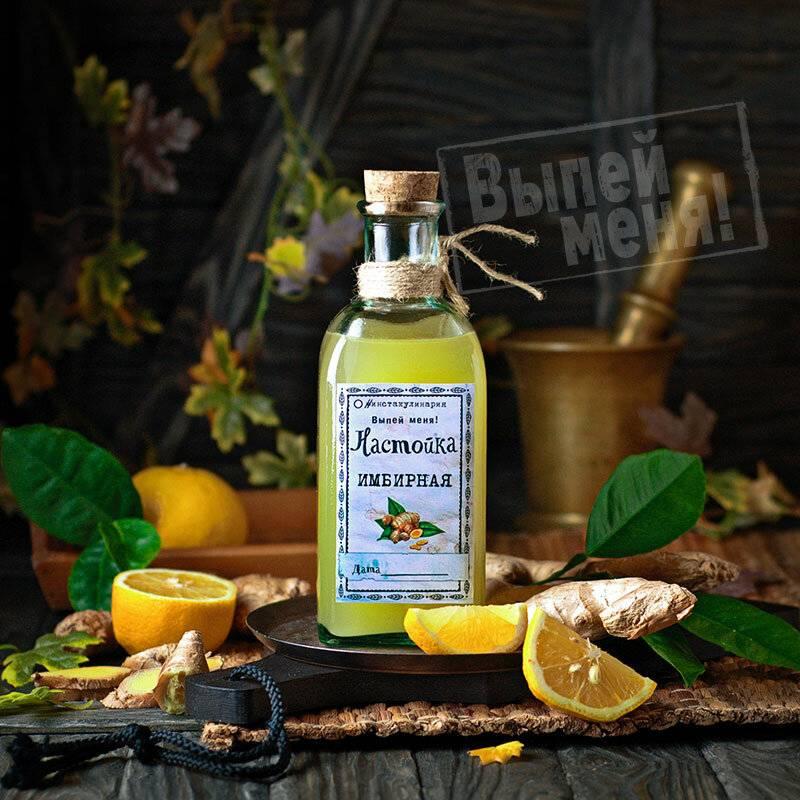 Спиртовая настойка имбиря: содержание витаминов, показания и противопоказания, рецепты и применение