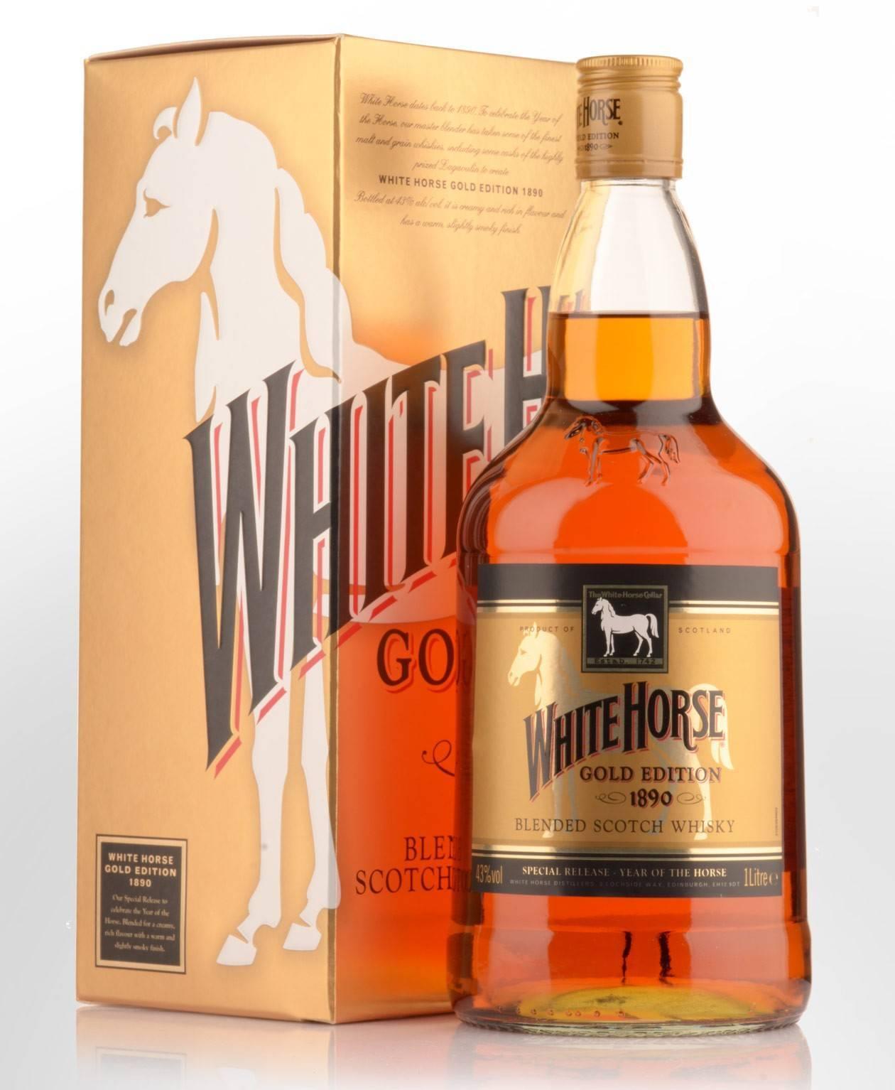 Белая лошадь (white horse) — виски для гурманов крепких напитков