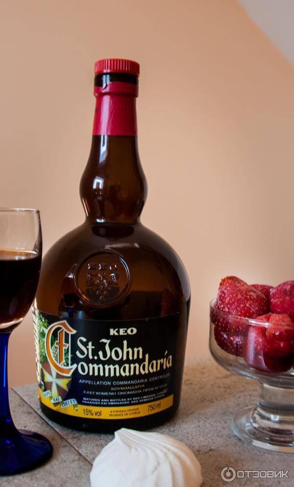 Вино коммандария: история, производство, виды + как и с чем пить
