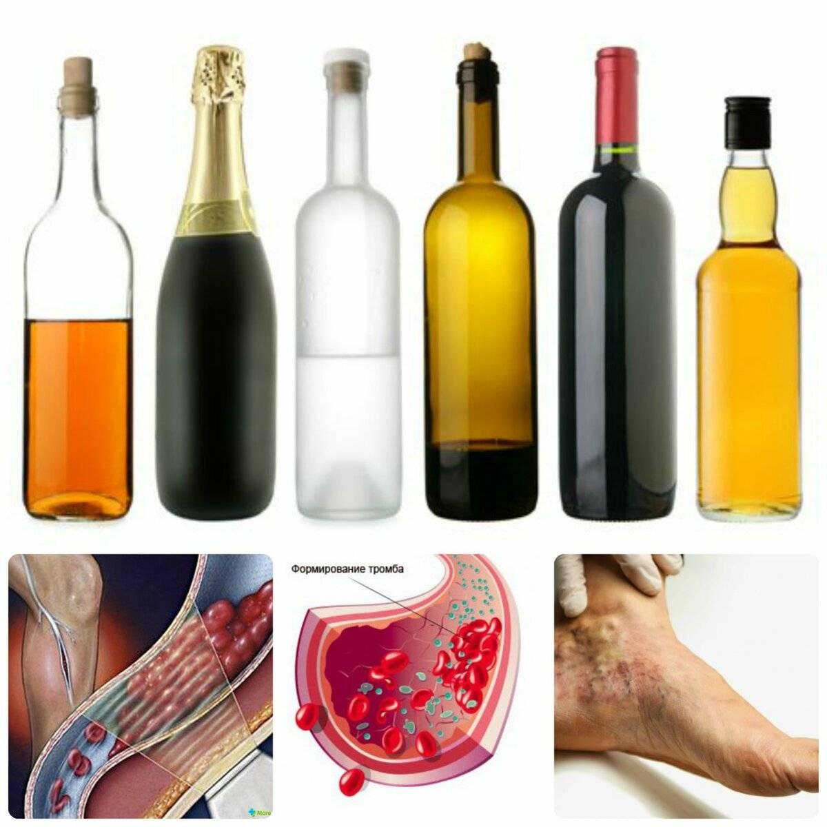 Влияние алкогольных напитков на сосуды