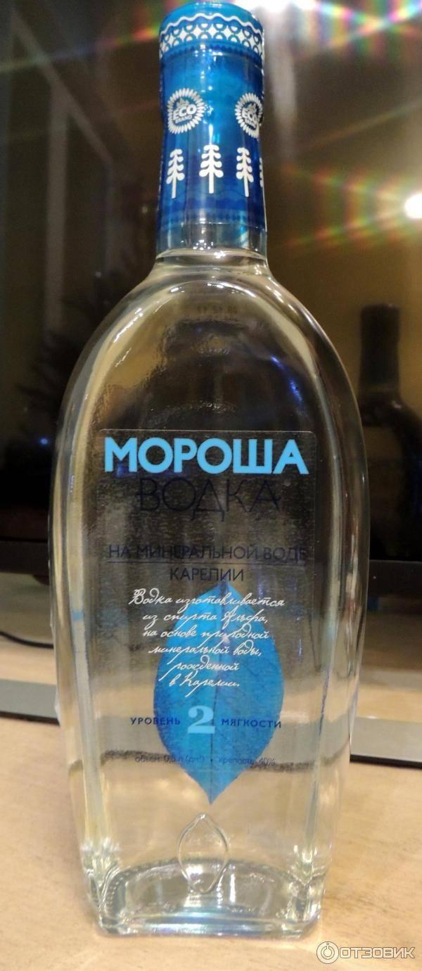 Водка мороша отзывы, описание, цена, официальный производитель