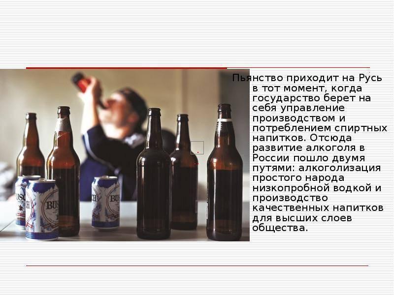 Русские водочные традиции. правила употребления водки в ссср