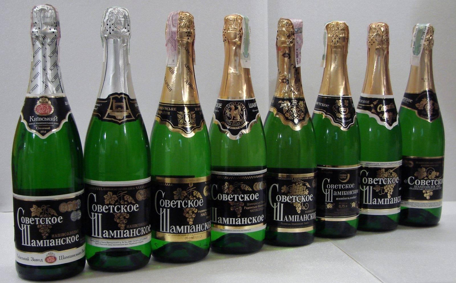 Какое советское шампанское лучше выбрать на подарок – рейтинг отечественного шампанского