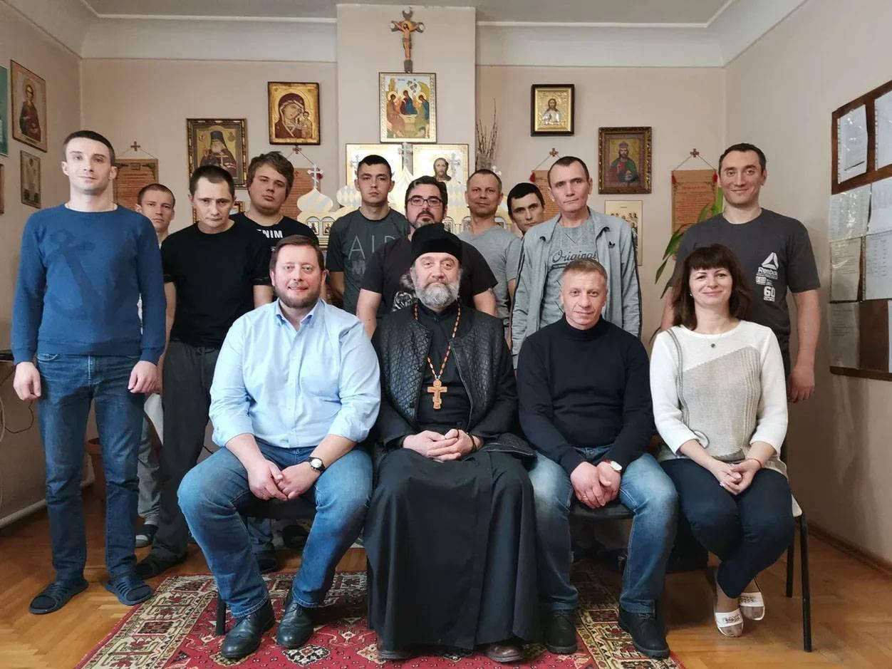 Православные центры реабилитации для наркоманов | милосердие.ru