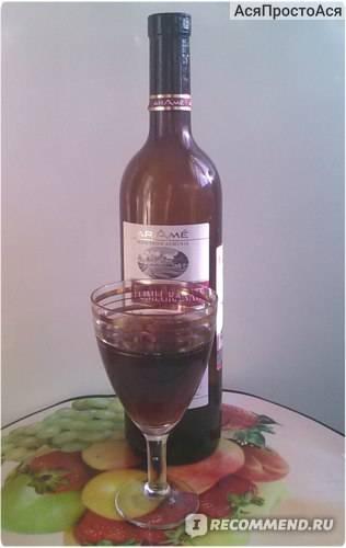 Настойка на гранате на самогоне, польза и вред гранатового вина