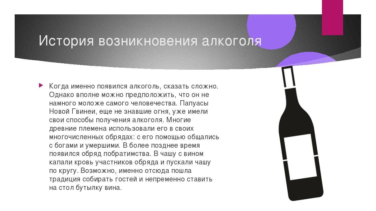 Что пили на руси: квас, медовуха, сбитень (русский глинтвейн). рецепты напитков.
