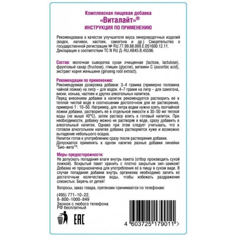 Как и чем ароматизировать домашний самогон? применение ароматизаторов через сухопарник