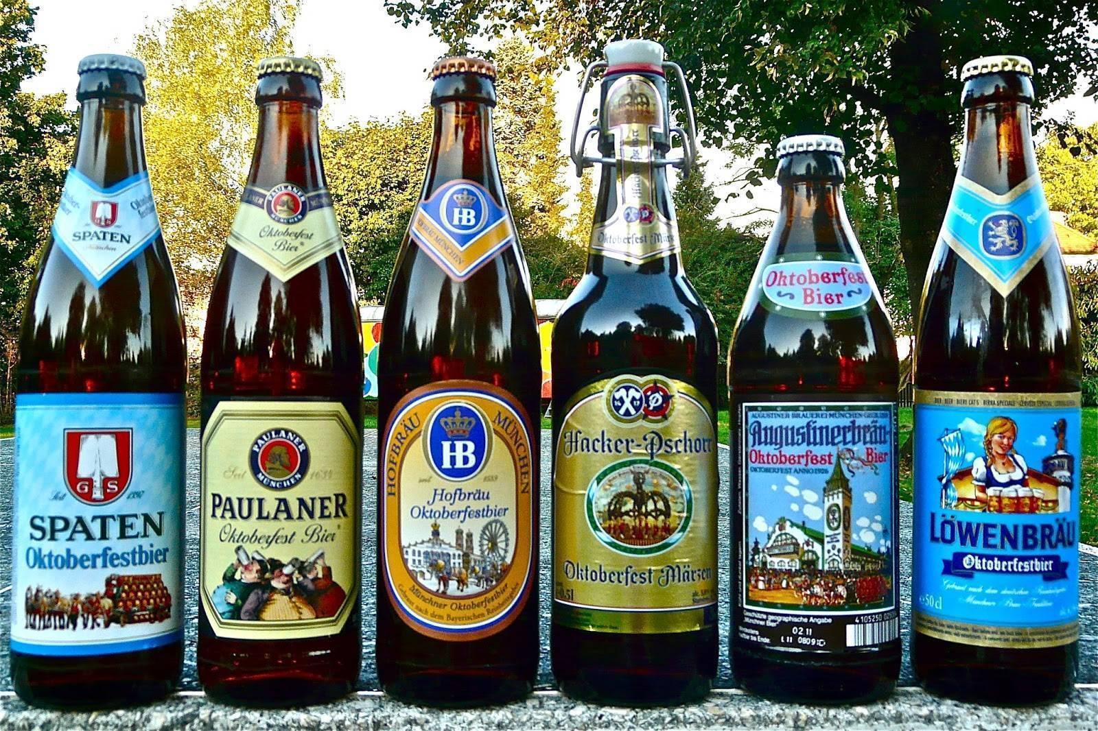 Марки немецкого пива: история и культура пивоварения германии