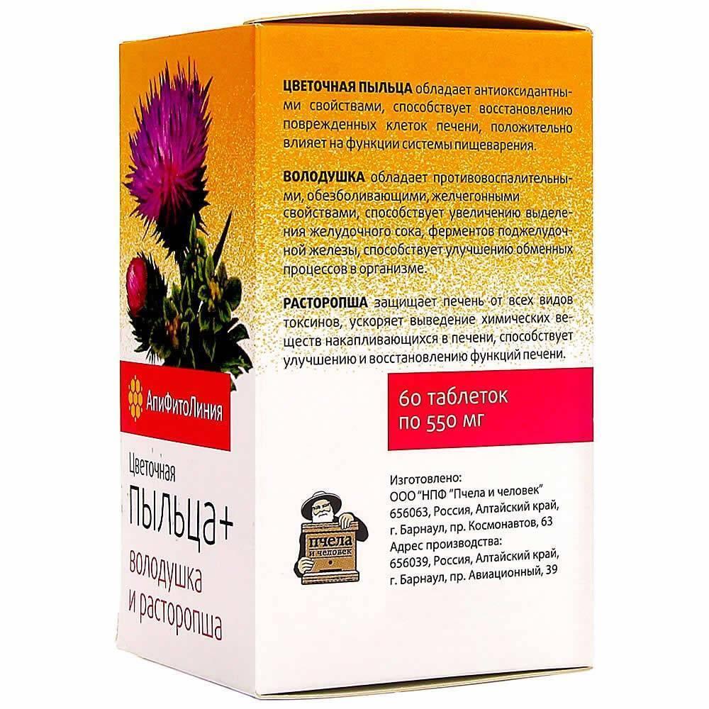 Расторопша для печени: лечение и профилактика заболеваний