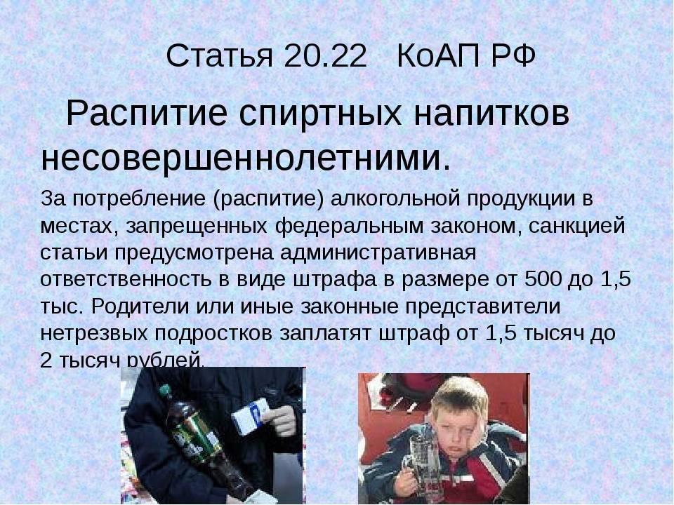 Минздрав запрещает. какой будет россия для курильщиков в 2020 году