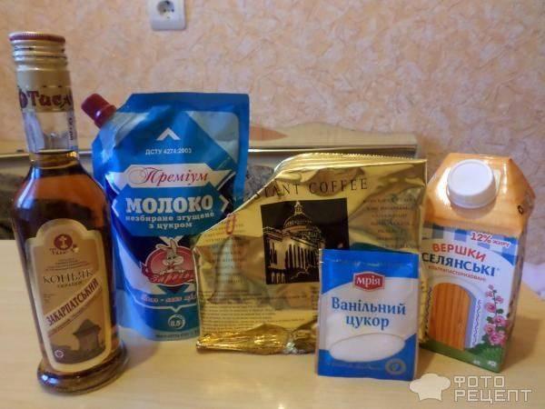 Простой рецепт ликера бейлиз в домашних условиях