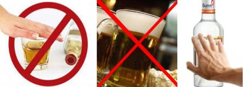 Как бросить пить пиво и избавится от алкоголизма