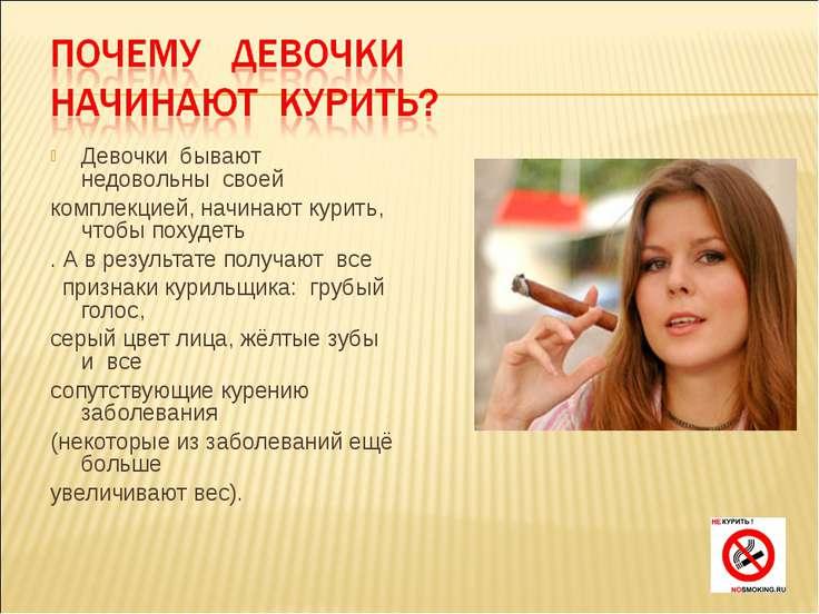 Лечение табакокурения: кодирование, иглоукалывание и иные методы традиционной и народной медицины