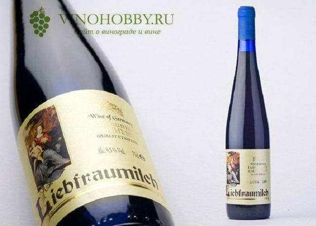 Молоко любимой женщины вино: белое полусладкое немецкое, описание, производитель, особенности употребления