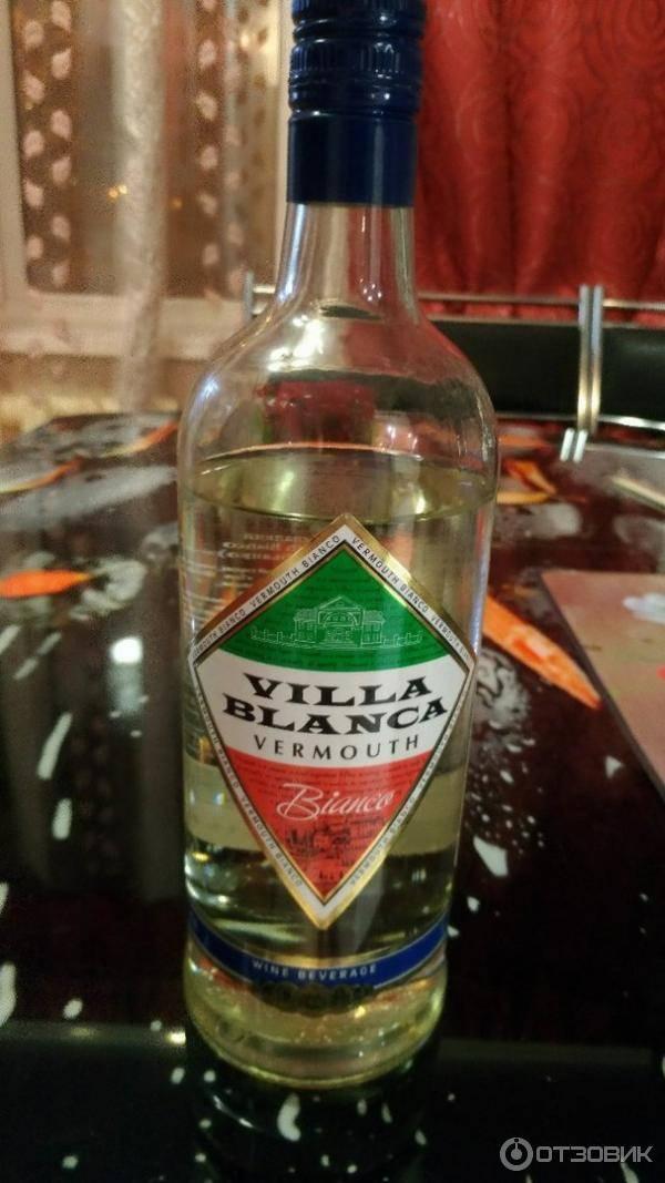 Спиртной напиток негазированный вилла бланка со вкусом вермут - апельсин