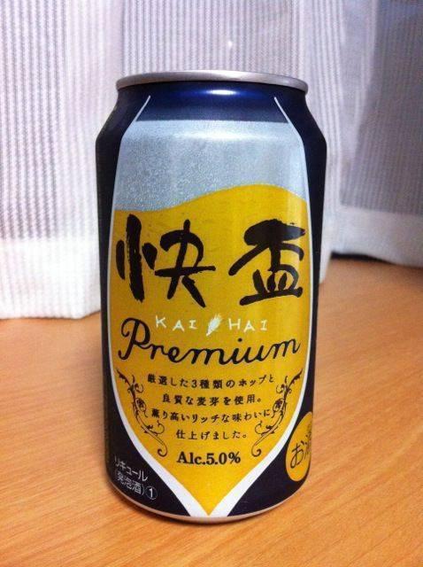 Японское пиво топ 5 марок пива(асахи,сантори,саппоро ,yebisu beer)