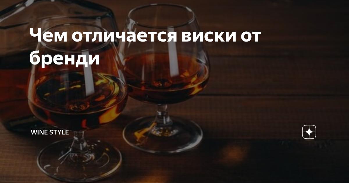 Чем водка отличается от виски: производство, вкус, вред и похмелье