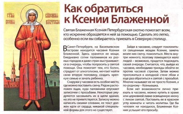 Акафист святому мученику вонифатию (об исцелении от запоя)