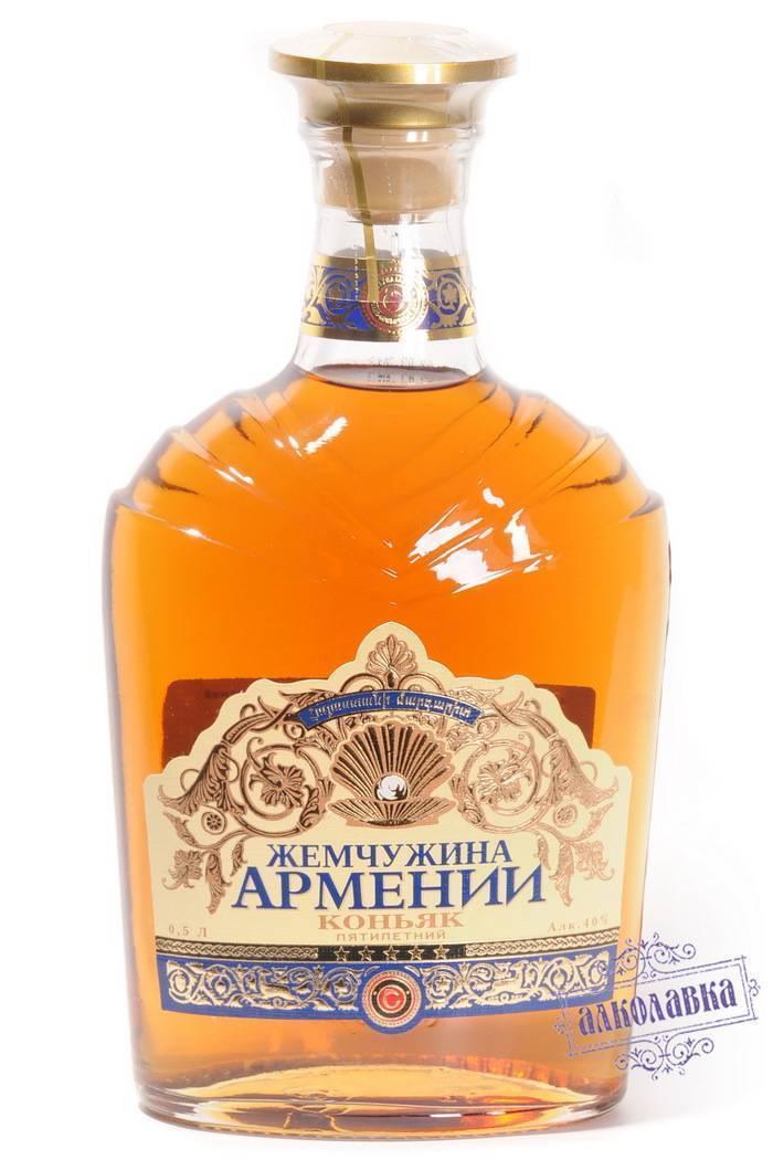 Жемчужина еревана («zhemchuzhina of yerevan»)