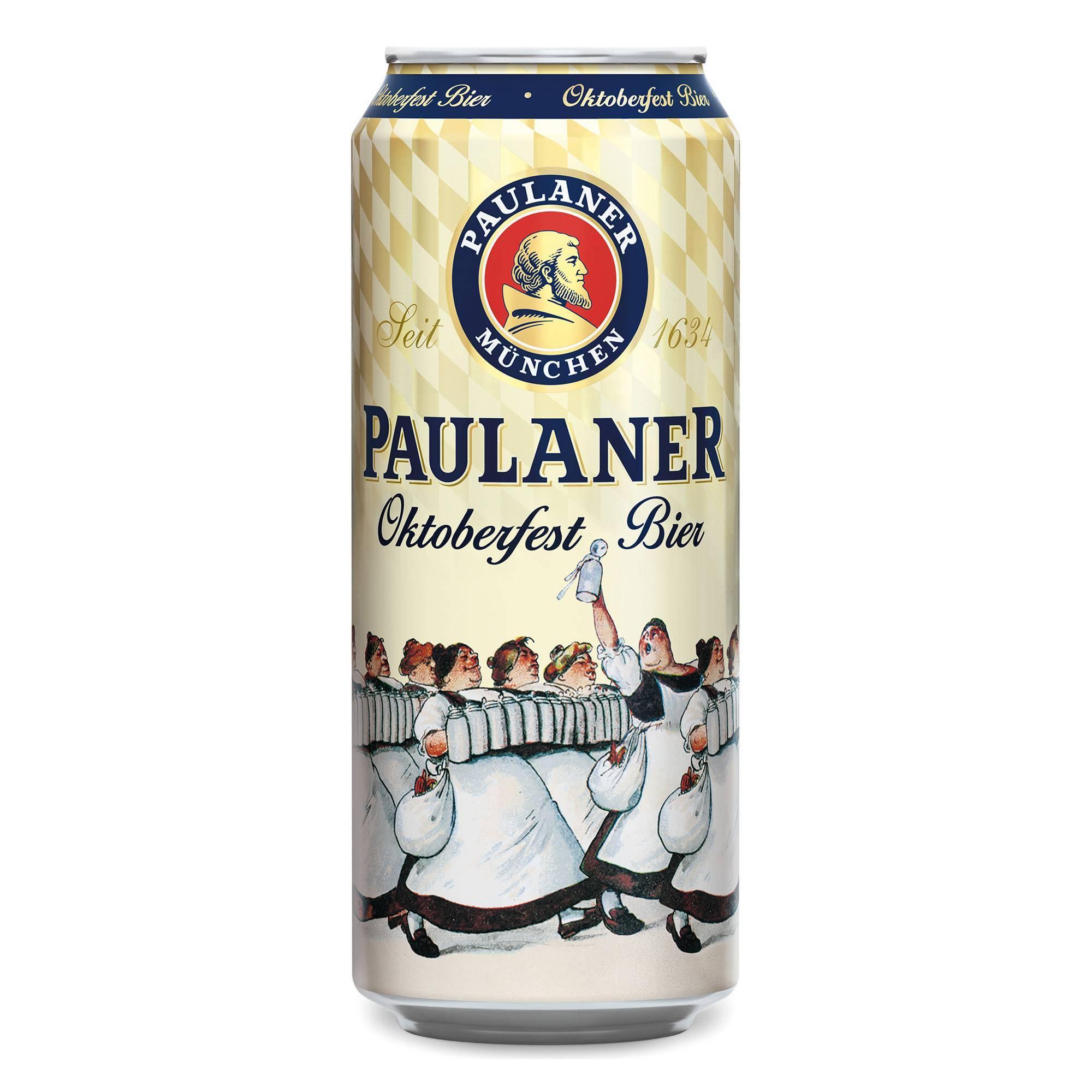 Наследие предков в любви к пиву пауланер