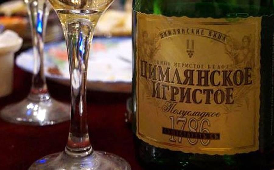 Шампанское «ростовское золотое» и «цимлянское» не прошли экзамен в роскачестве