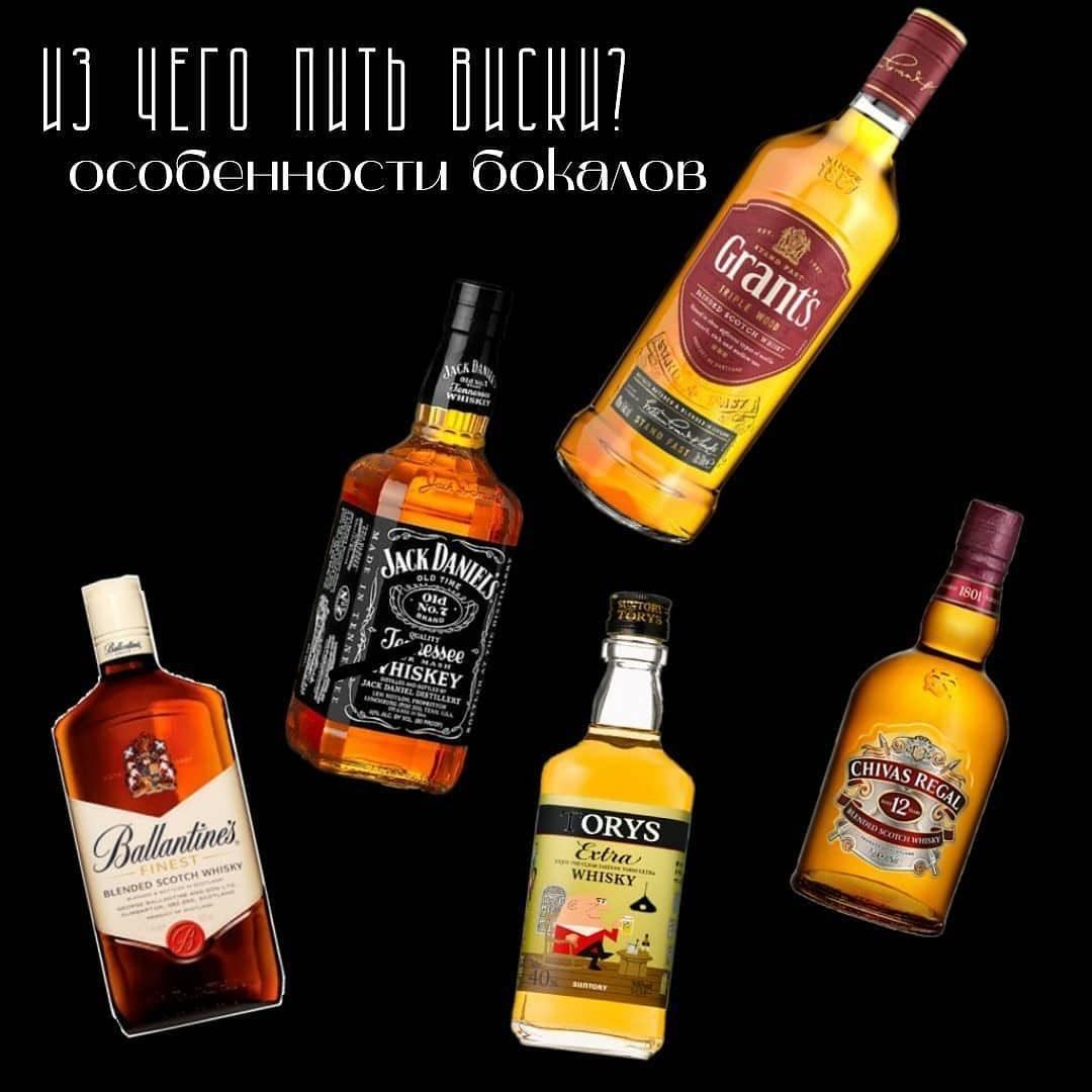 Хороший виски: какие критерии? какой виски лучше выбрать?