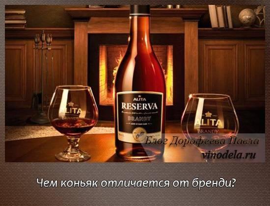 Что за напиток - арманьяк? в чём разница между коньяком и арманьяком подробно