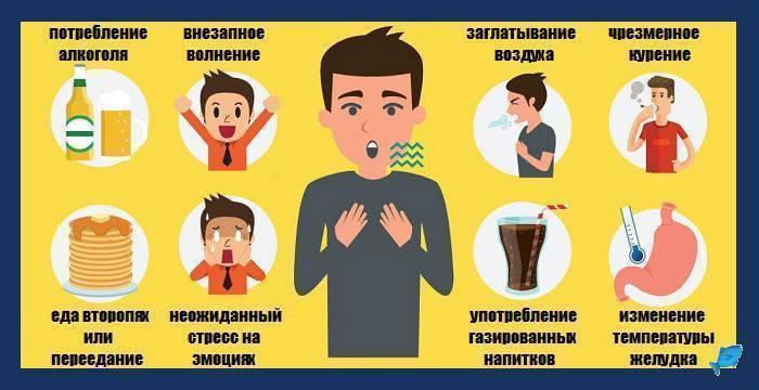 Икота при курении сигарет: причины, что делать и как бороться