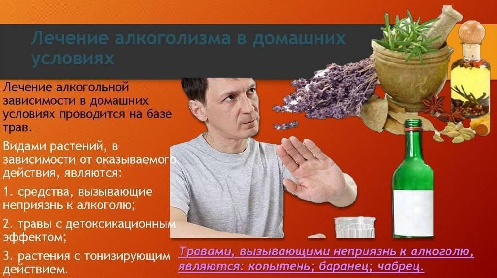 Качественное принудительное лечение алкоголизма в клинике «наркология №1»
