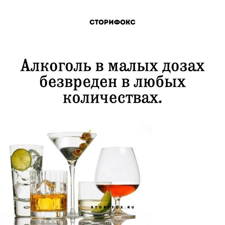 Польза алкоголя. когда полезен алкоголь?