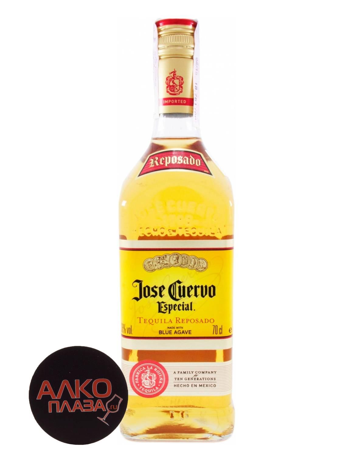 Текила jose cuervo (хосе куэрво): описание, отзывы и цена