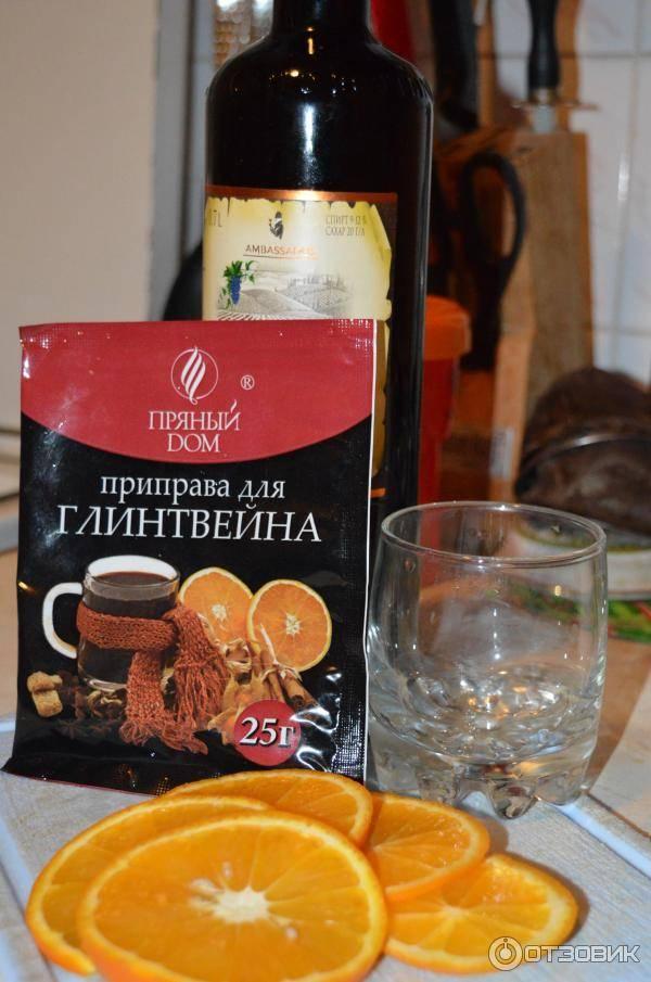 Какое вино лучше использовать для глинтвейна