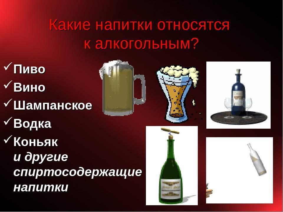 Винная клизма: экстрим, который может стоить жизни. алкогольные клизмы чреваты серьёзными последствиями смерть от вызванных алкоголем заболеваний