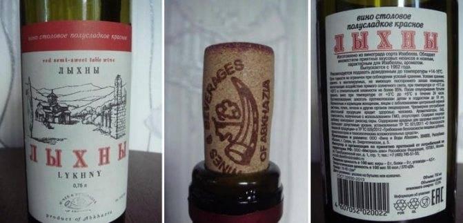 Вино «изабелла» красное полусладкое: с чем пить, как отличить от подделки | кулинарный портал