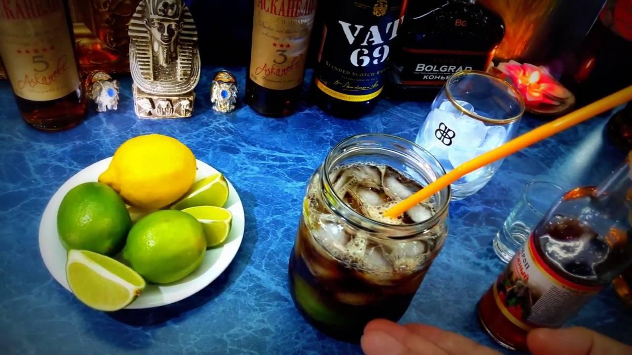 Коктейли с водкой на праздничный стол
