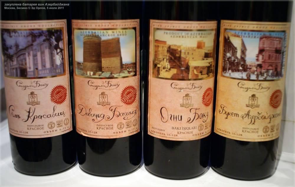 Турецкое вино: история, производители, лучшие марки