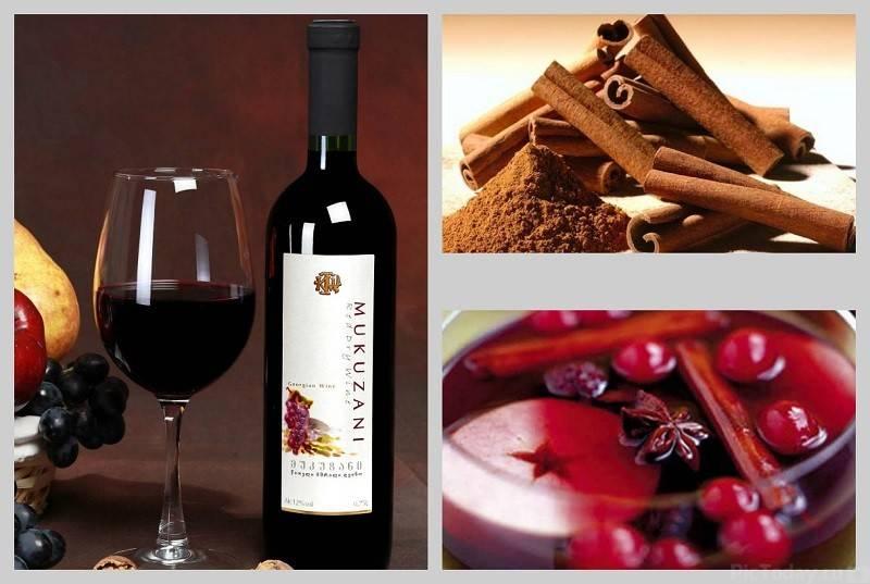 Рецепты глинтвейна из красного и белого вина. глинтвейн вино какое